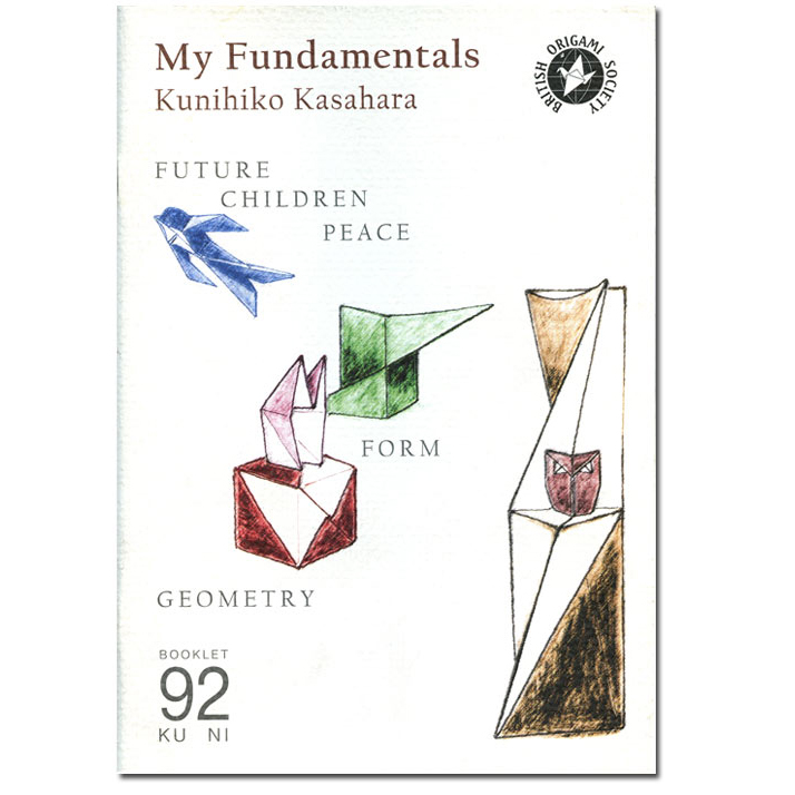 My Fundamentals by Kunihiko Kasahara